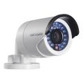 Ip видеокамера Hikvision DS-2CD2020F-I (12 mm) Slezhka