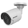 Ip видеокамера Hikvision DS-2CD2025FHWD-I (4mm) Slezhka