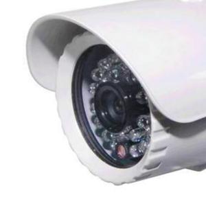 HD-CVI видеокамера LightVision VLC-1192WT